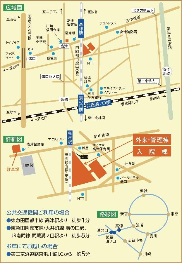 新病院案内図.jpg