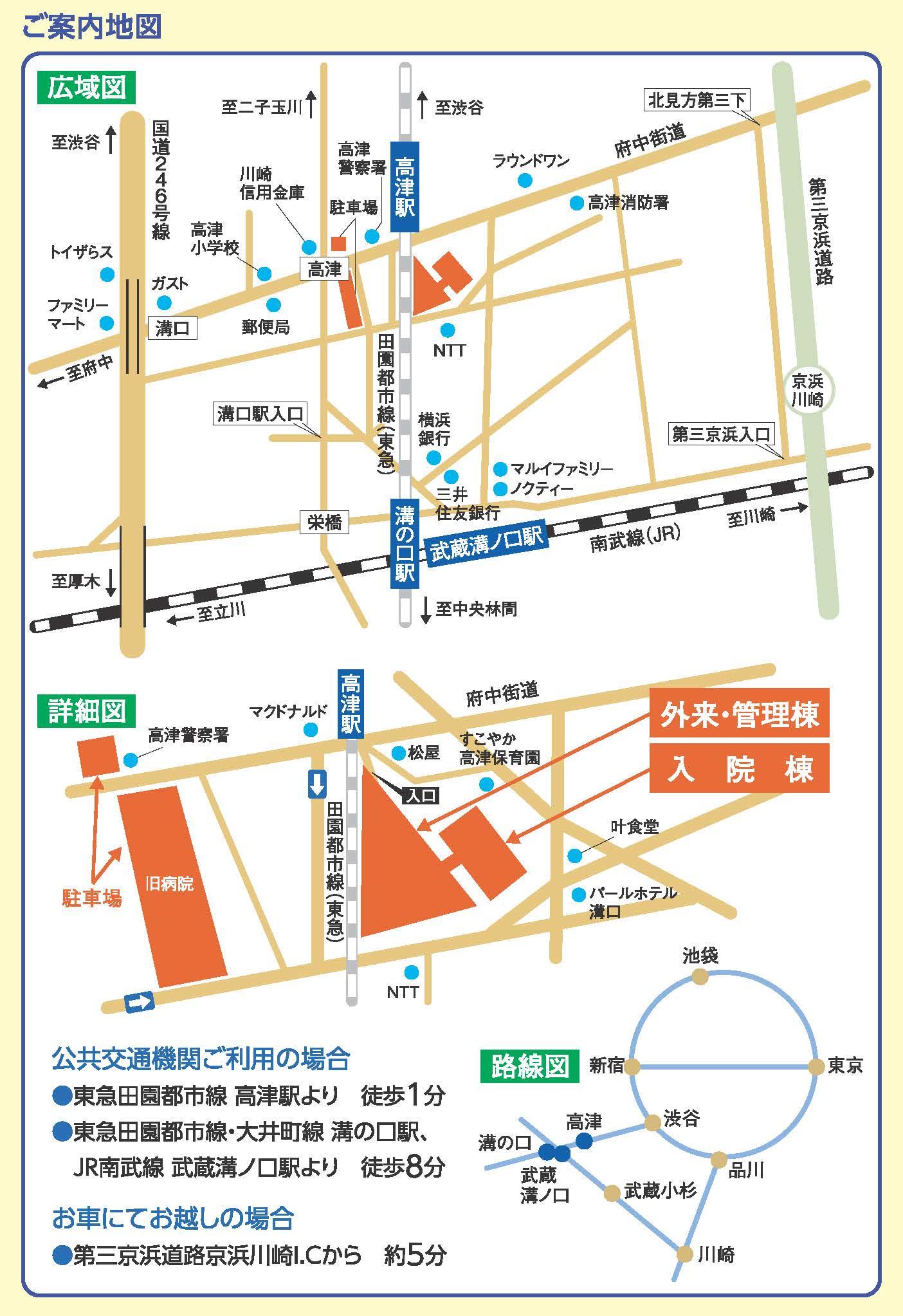 2018.12 地図 (1).jpg